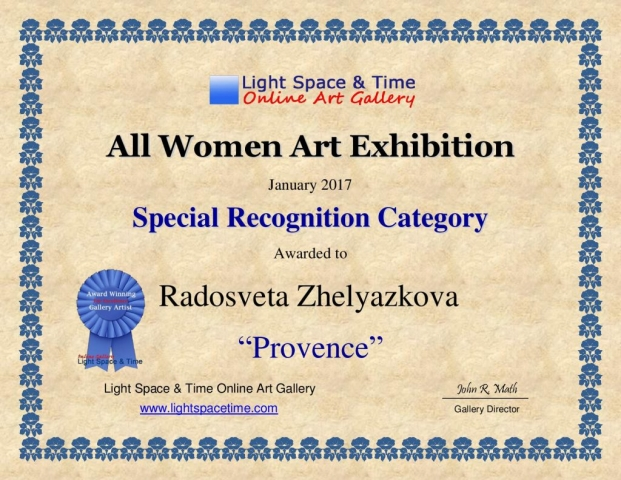 Radosveta Zhelyazkova; All Women 2017 Art Exhibition Certificate