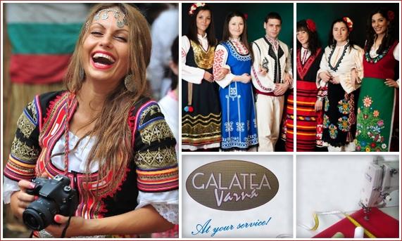 ГАЛАТЕЯ-ВАРНА  / Предприятие, специализирано в производството на дамска, мъжка и детска конфекция