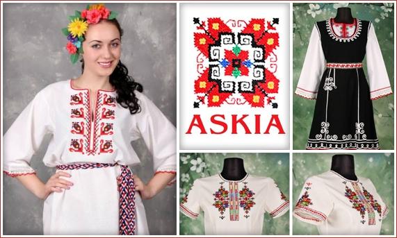 АСКИЯ ООД  - Варна / Ателие за национални носии