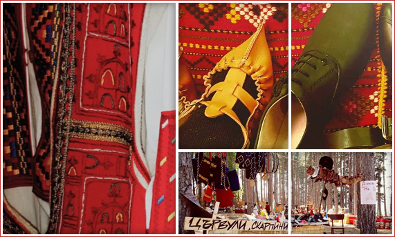 На Орото ЕООД  - София / Българска марка, предлагаща обувки, репетиционни облекла и аксесоари.
