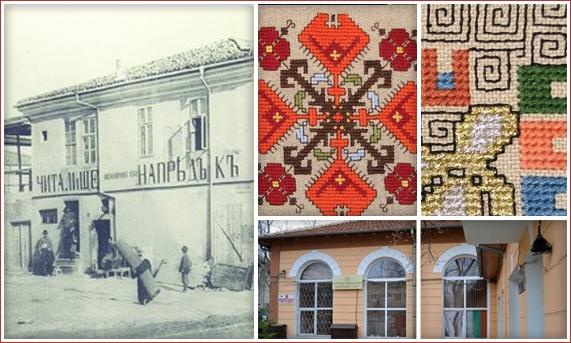 """НЧ """"Напредък-1869"""" гр.Шумен  / Клуб за автентични шевици """"Българка"""". Представяне на шевици и съхранени шевични фрагменти / сувенири, бижута, аксесоари"""