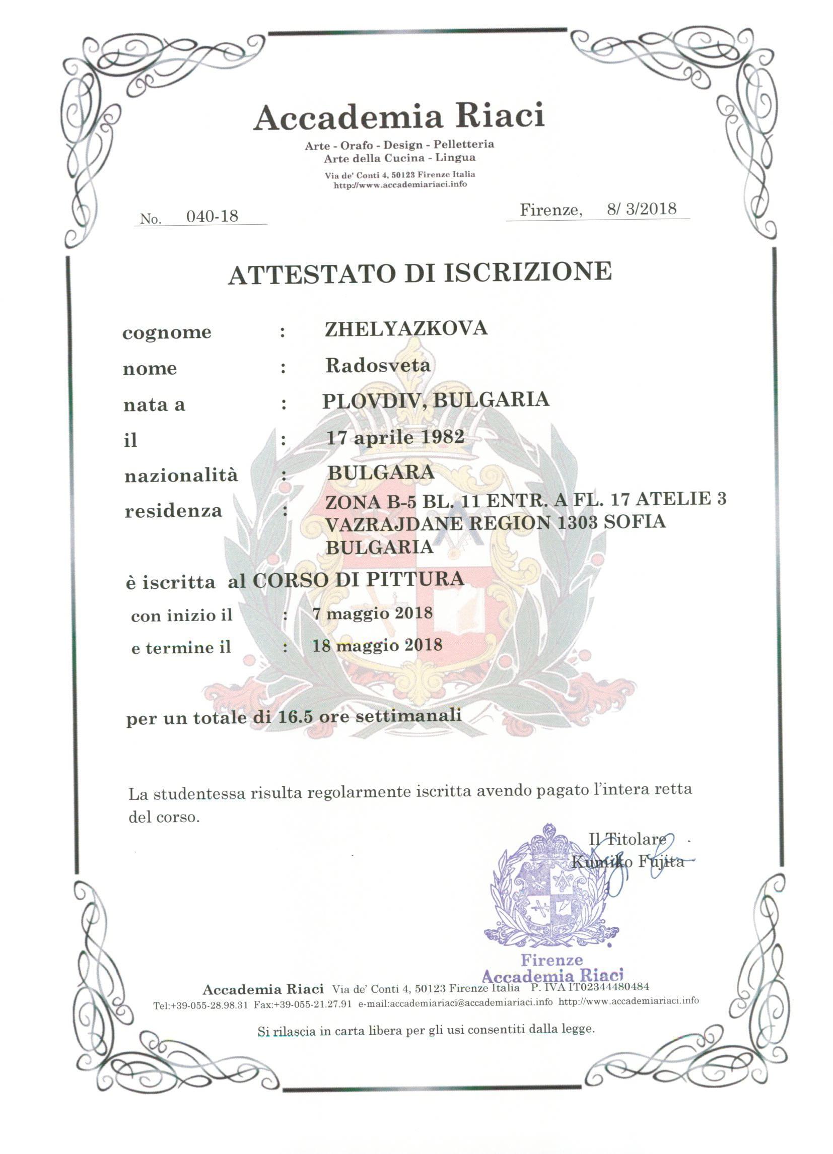 certificate –Accademia Riaci, Firenze, corso di pittura